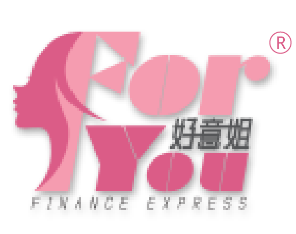 For-you-loan-好意姐-Logo